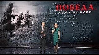Большой концерт на Интере 9 мая. День Победы Киев. Кисель жжот