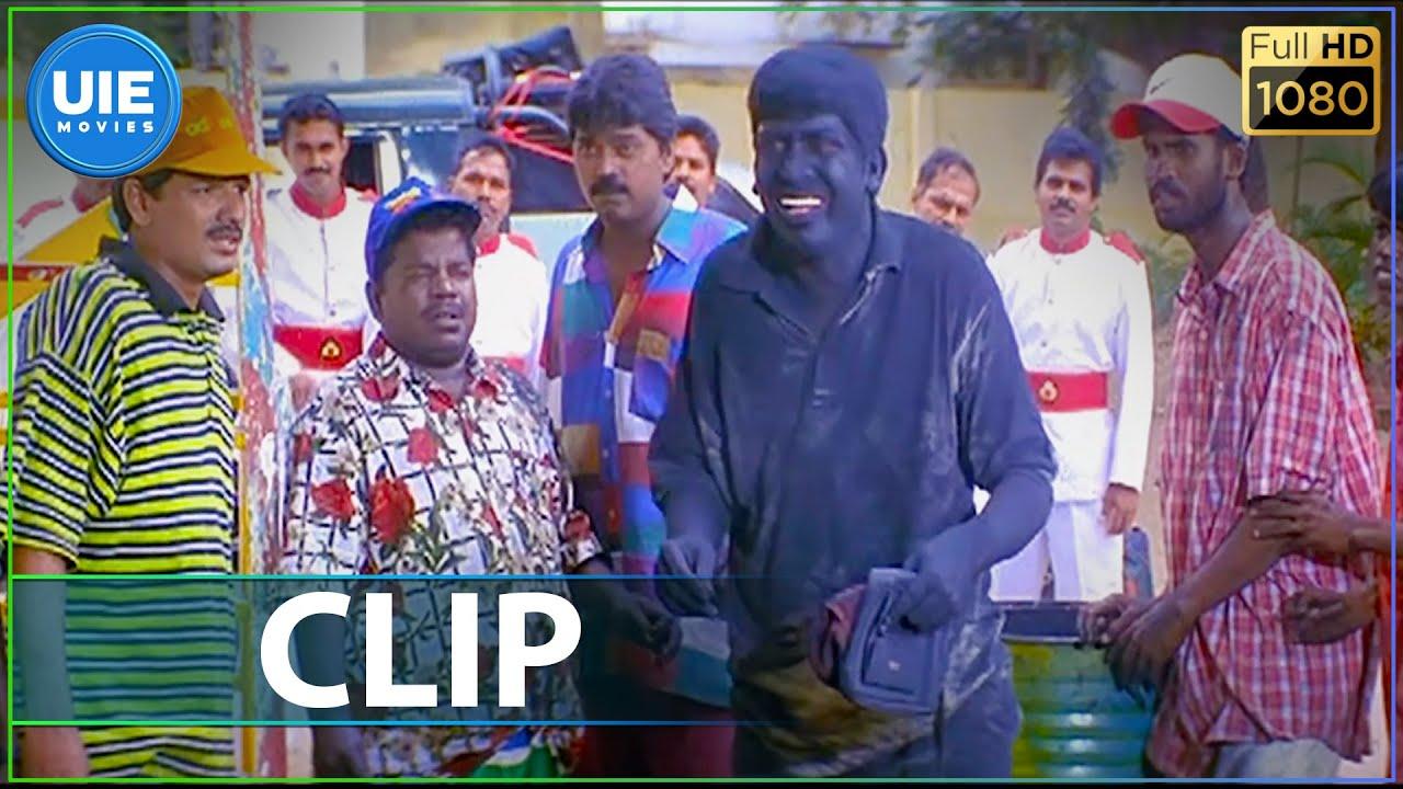 Download Friends  Movie Vadivelu Comedy Scene 4K   Vijay   Surya   Vadivelu
