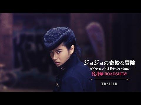 山崎賢人 ジョジョの奇妙な冒険 CM スチル画像。CMを再生できます。