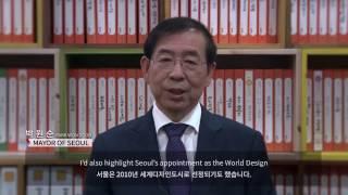 видео Международный Союз архитекторов