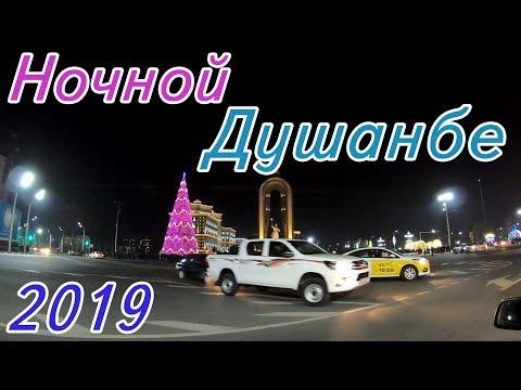 Ночной Душанбе,   И. Сомони - ЦУМ - Путовский