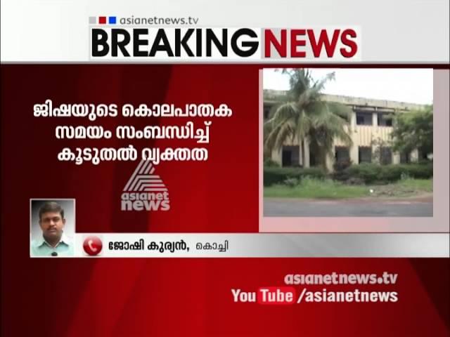 Jisha Murder case|New twist in Jisha Murder #justiceforjisha