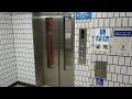 【地上階乗場】三菱エレベーター 高島町駅 地上側 の動画、YouTube動画。
