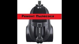 Ta'mirlash vakuum VK-75301H LG tozalovchi. Zaxira motor.