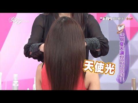 吳依霖老師教髮膜這樣用才有效!拯救毛燥頭髮 女人我最大