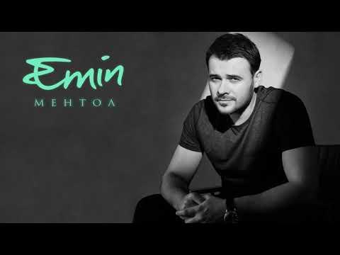 EMIN - Ментол (Lyric Video)