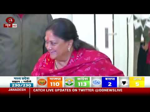 Vasundhara Raje expresses thanks to the voters