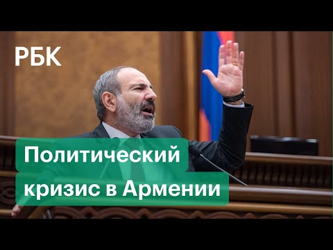 А были ли «Искандеры» — признание Пашиняна, акции оппозиции: обстановка в Ереване