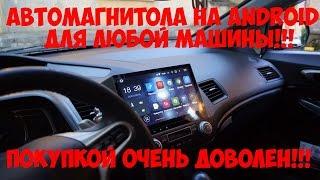 видео Лучшие автомагнитолы с выдвижным экраном