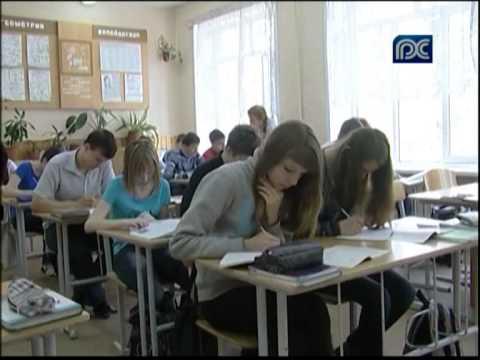 Три вологодские школы вошли в рейтинг лучших учебных заведений России