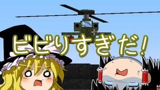 【マインクラフト】ゲリラと村と人形戦術記 その32【ゆっくり実況】