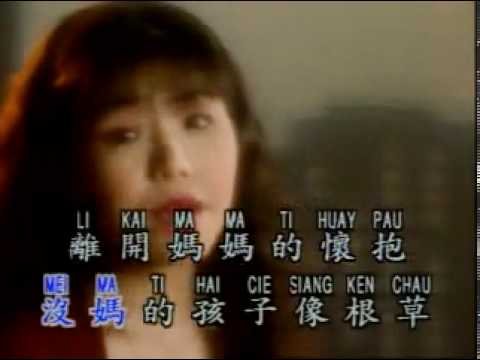 Shi Shang Zhi You Mama Hao (MANDARIN).AVI