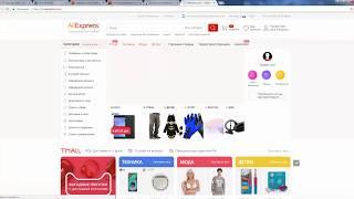 Как делать покупки на Aliexpress с LetyShops