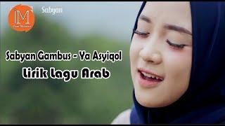 Download Lagu Sabyan Gambus - Ya Asyiqol Lirik dan terjemahannya terbaru 2018 Mp3