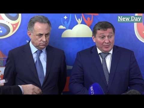 Виталий Мутко провел совещание в администрации Волгоградской области