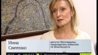 Как не спутать приличный хостел с обычной ночлежкой в Москве(Многие туристы меняют дорогие отели на хостелы. Это экономный вариант отеля, который по сути является общеж..., 2014-02-12T09:05:57.000Z)