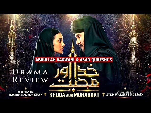 Khuda Aur Mohabbat - Season 3 Review   Geo TV Drama