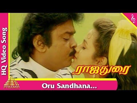 Oru Sandhana Video Song | Rajadurai Tamil Movie Songs | Vijayakanth | Sivaranjani | Pyramid Music