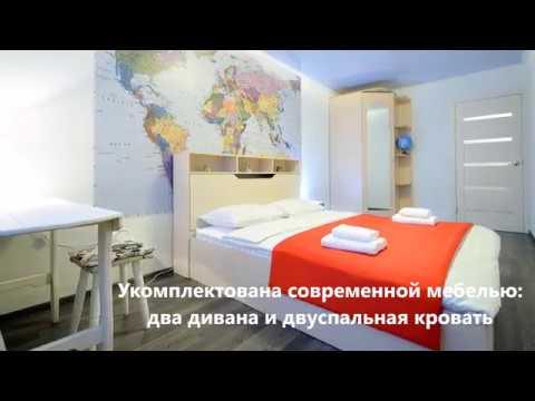Двухкомнатная квартира на улице Сони Кривой, 61. Квартиры посуточно в Челябинске