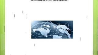 Конвенция КДПГ(, 2016-05-13T10:17:36.000Z)