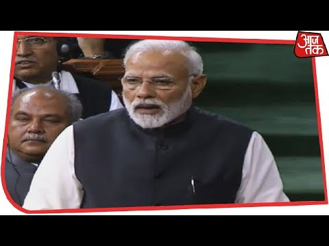 PM Modi Blasts Opposition In Parliament With Powerful Speech | Modi Parliament Full Speech