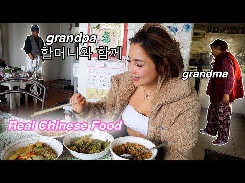 CHINESE FOOD RECIPES WITH GRANDMA AND GRANDPA 먹방 MUKBANG VLOG