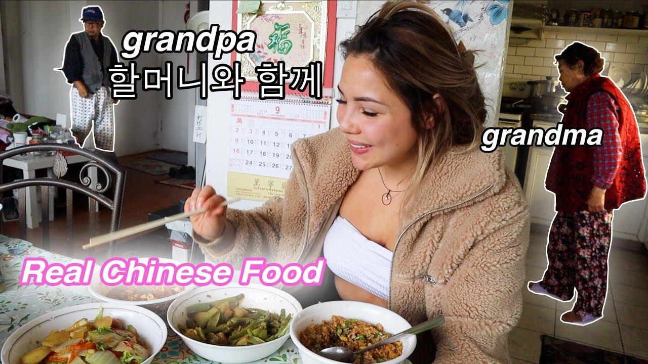 chinese-food-recipes-with-grandma-and-grandpa-먹방-mukbang-vlog