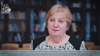 Людмила Дудова о трудовом обучении и воспитании в системе общего образования