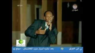 احمد شاويش   عطر الصندل