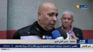 كأس الجمهورية: بلوزداد في المربع الذهبي بعد الفوز المحقق أمام أهلي البرج...