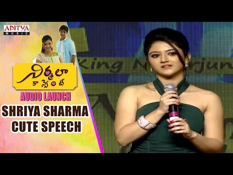 Shriya Sharma Cute Speech At Nirmala Convent Launch King Nagarjuna,Roshan,Shriya,Roshan Saluri