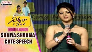 Shriya Sharma Cute Speech At Nirmala Convent AudioLaunch| King Nagarjuna,Roshan,Shriya,Roshan Saluri