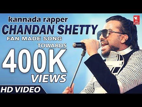 Happy Birthday - Kannada Rapper Chandan Shetty | Fan Made Song | ANURAM, SURAJ | LALU KUMAR