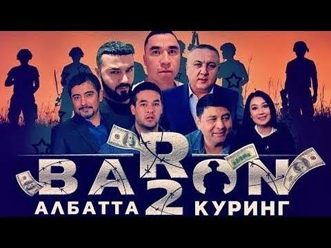 YANGI,UZBEK KINO. BARON 2. 2019.