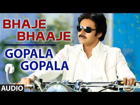 Bhaje Bhaaje Song | Gopala Gopala Songs | Venkatesh Daggubati, Pawan Kalyan, Shriya Saran