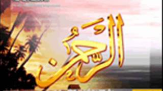 surah-rehman-with-urdu-translation-full