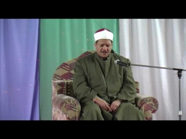 Qari Yasir Abdul Basit at Jamia Al-Karam
