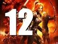 Прохождение Dungeon Siege 2 #12 (Загадка Сфинкса и Утесы Азуная)