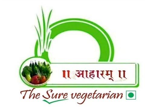 Jain aaharam,आहारम, हम कितने शाकाहारी, hum kitne shakahari,vegetarian