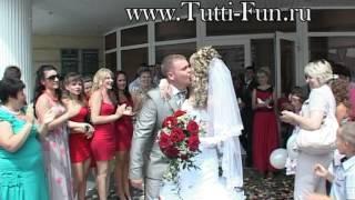 Свадьба Анны и Дениса Старый Оскол.mpg