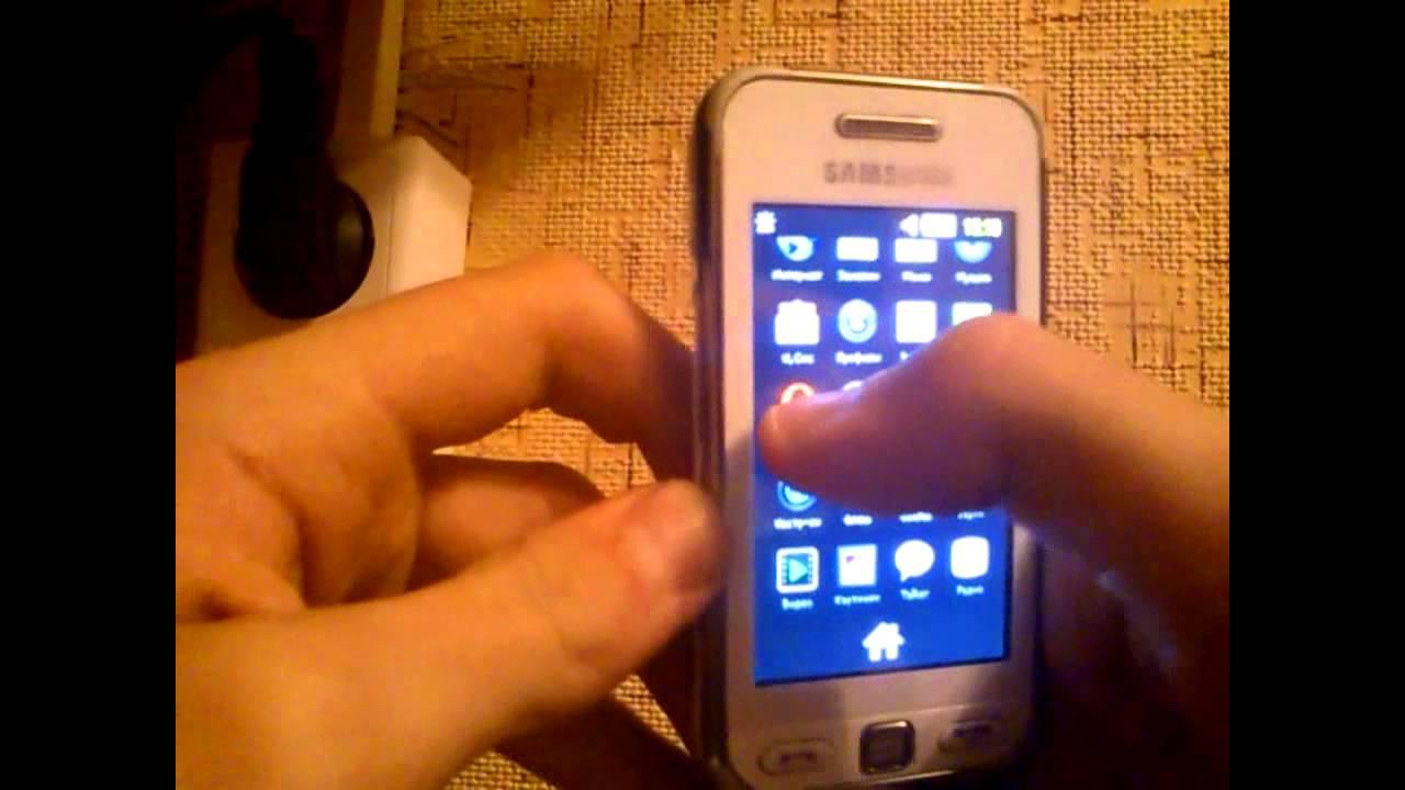 Скачать прошивку для телефона самсунг gt s5230