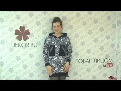 Туника   Репост (темно-синяя) - Одежда из Иваново