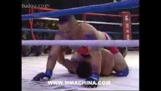 THE ART OF WAR  China MMA 3