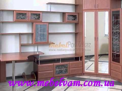 Мебель на заказ (фото)