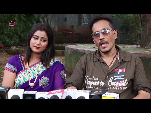 रूपा सिंह रितेश ठाकुर की फिल्म Bhojpuri Film की शूटिंग मुंबई में शुरू