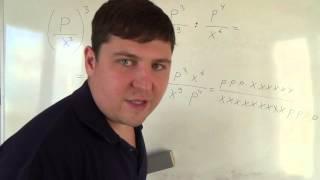 Алгебра 8 класс. 8 октября. Умножение и деление алгебраических дробей #5