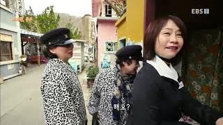 한국기행 - Korea travel_오래된, 좋은 5부 추억의 골목에 가면_#001