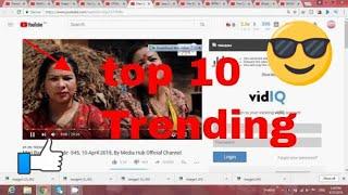 The Cartoonz Crew Reli mai is in Trending No 3 - Bhadragol, Episode 166 in Trending No 10