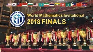 2018 WMI Finals Memory