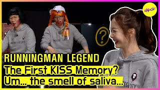 [RUNNINGMAN THE LEGEND] Did you have the first kiss before 20?💋  YES or NO? (ENG SUB)